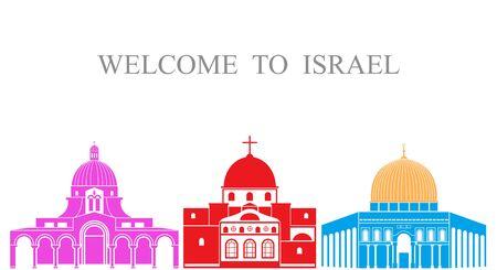 흰색 배경에 고립 된 이스라엘 아키텍처 일러스트