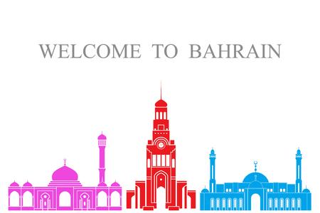 바레인 세트. 흰색 배경에 고립 된 바레인 아키텍처