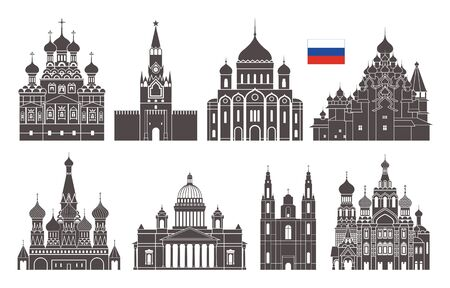 Isolated Russia architecture on white background