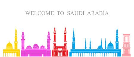 사우디 아라비아 흰색 배경에 고립 된 사우디 아라비아 아키텍처를 설정합니다.