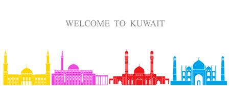 쿠웨이트 세트. 흰색 배경에 고립 된 쿠웨이트 아키텍처
