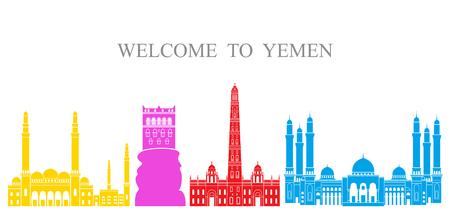 예멘이 설정되었습니다. 흰색 배경에 고립 된 예멘 건축