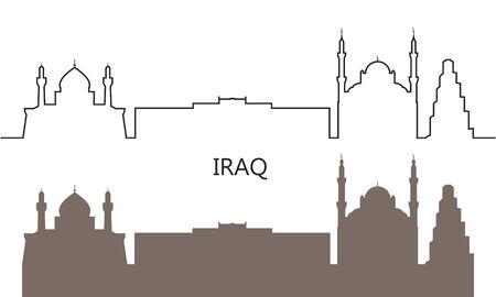 Iraq logo. Isolated Iraqi architecture on white background