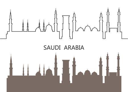 Saudi Arabia logo. Isolated Saudi Arabian Architecture on white background