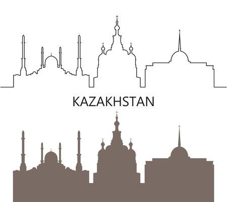 Kazakhstan logo. Isolated Kazakh architecture on white background