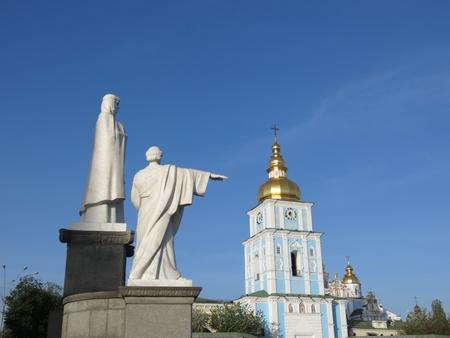 St  Michael monastery in Kiev, Ukraine Reklamní fotografie