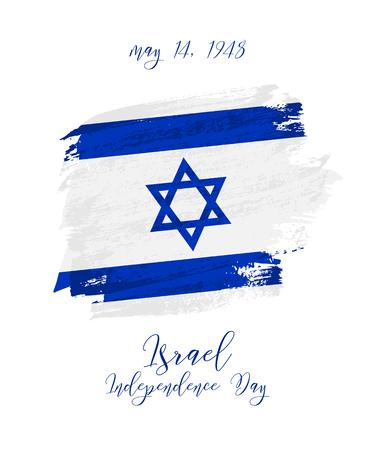 14 maggio, Israele festa dell'indipendenza sfondo con disegno vettoriale bandiera grunge per carta, banner, poster o flyer. Vettoriali
