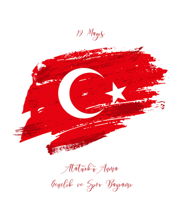19th of May commemoration of Ataturk, youth and sports day vector Turkish holiday greeting card.