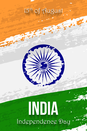 India Independence Day design template. Vector India Independence Day text on grunge flag of India background. Illustration