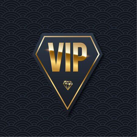 VIP club invitation vector template