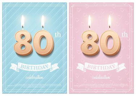 Velas de cumpleaños número 80 encendidas con cinta vintage y texto de celebración de cumpleaños sobre fondos con textura azul y rosa en formato de postal. Vector vertical plantillas de invitación de cumpleaños número ochenta.