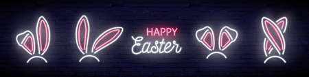 Pink and white neon rabbit ears set and Happy Easter text isolated on dark blue brick background. Vector illustration.