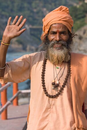 Indian sadhu (holy man). Devprayag, Uttarakhand, India. Stock Photo - 17641697