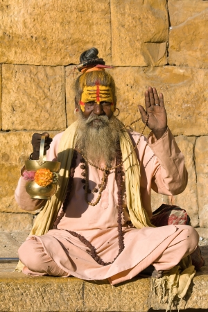 brahman: Indian sadhu (holy man). Jaisalmer, Rajasthan, India. Stock Photo