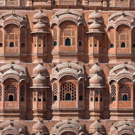 maharaja: Hawa Mahal, the Palace of Winds, Jaipur, Rajasthan, India.
