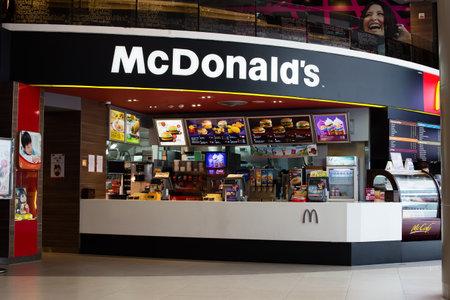 paragon: BANGKOK - NOVEMBER 19: McDonalds in a supermarket Siam Paragon on Nov 19, 2013 in Bangkok, Thailand. There are over 160 McDonalds restaurants in Thailand.
