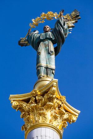 maidan: Independence monument in Kiev, Ukraine Editorial