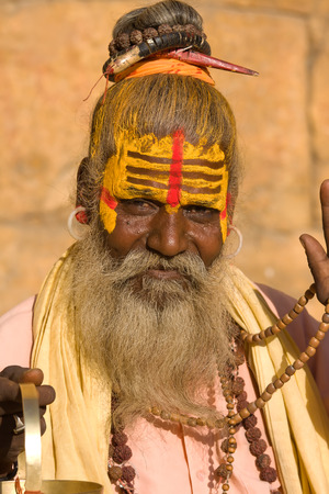 Indian sadhu (holy man). Jaisalmer, Rajasthan, India. Stock Photo - 29495610