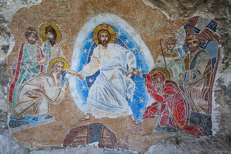 serbian: Mosaics in Ostrog monastery, Montenegro. Ostrog monastery is the most popular pilgrimage place in Montenegro. Stock Photo