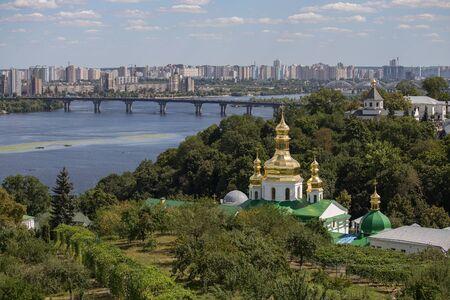 lavra: View from the Kiev Pechersk Lavra on the Dnieper River, Ukraine Stock Photo