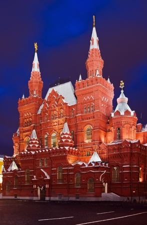 National Historic museum in Moscow, Russia   photo