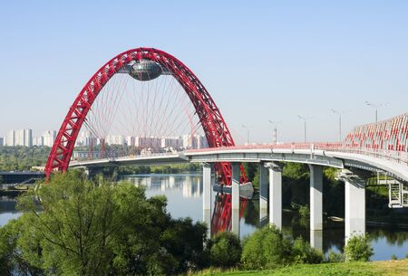 Cable-stayed bridge against the blue sky. Moscow. Russia. photo