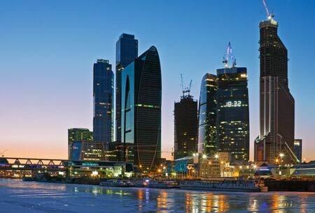 Skyscrapers International Business Center  City  at night, Moscow, Russia  photo
