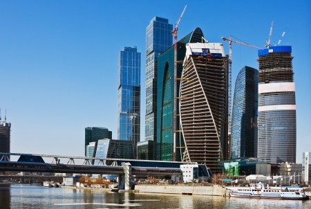 view of the complex modern skyscrapers Moscow City, Russia photo