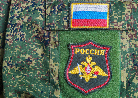 chevron stripes on the form and the armed forces Russia photo