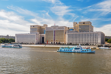 department head: MOSCOW, RUSSIA - June 13, 2015: building of the Ministry of Defense of Russia on Frunzenskaya embankment in Moscow, Russia. focus on building Editorial