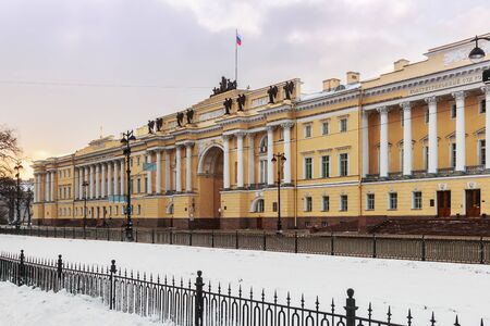 constitutional: snowy morning in St. Petersburg. Russia. View of the Constitutional Court of the Russian Federation