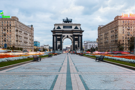 bove: Moscow, Russia - October 1, 2015: Triumphal Arch of Moscow to commemorate Russias victory over Napoleon. Cooruzhenf in 1829-1834 years by the architect Osip Bove in honor of the victory of Russian people in the Patriotic War of 1812