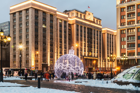 duma: Moscow, Russia - October 30, 2014: view of the building of the State Duma in Moscow during the Christmas holidays. Tourists and people from the city Christmas decorations Editorial