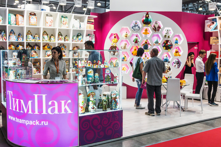 RUSSIA, MOSCOW - 14 June 2016: production and product companies at the exhibition RosUpack at Crocus Expo. Exhibition held in Moscow. International Exhibition Editorial