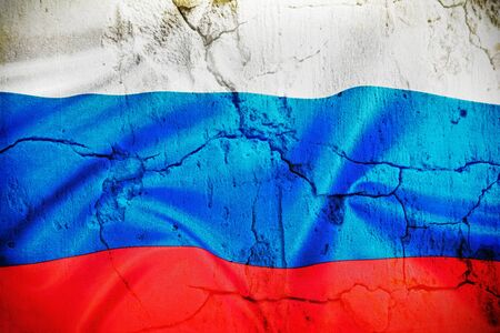 art processing: Russian flag made of silk Close-up background. grunge art processing