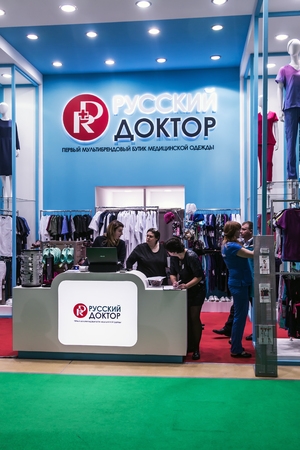 Moscow, Russia-December 4, 2018: 28th international exhibition of Medical equipment, medical products and consumables. exhibits at the exhibition