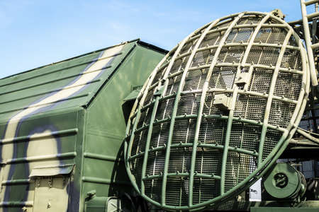 radar antenna for fire control of the operational-tactical complex