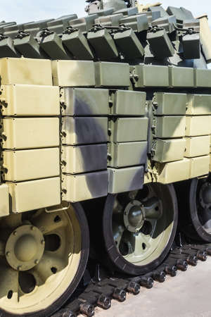cumulative protection installed on tanks and other armored vehicles
