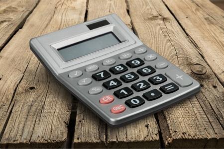mathematical symbol: Calcolatrice, isolato, simbolo matematico.