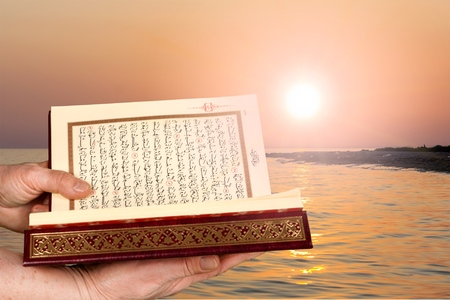 Quran book, ramadan. Stock Photo