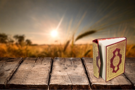 Quran, book, ramadan. Stock Photo