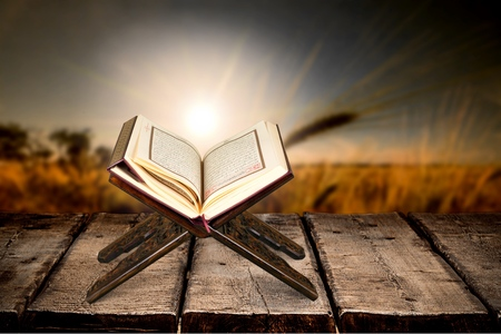Quran, book, ramadan. Stock Photo