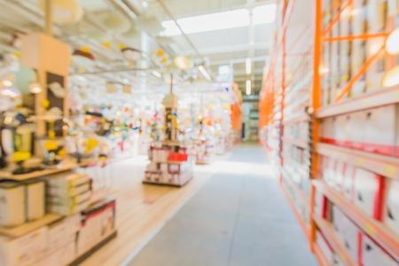 Store, depot, shop. Archivio Fotografico