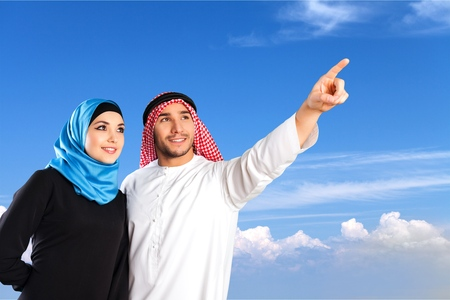 hombre arabe: �rabe, �rabe, saud�. Foto de archivo