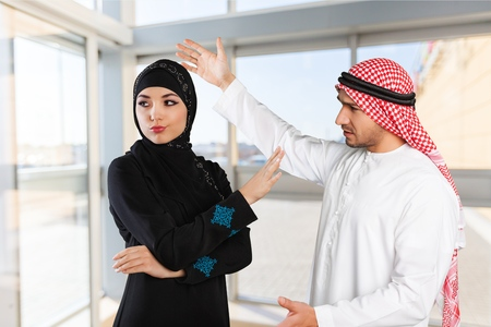 Woman, arab, arabic. Stock Photo