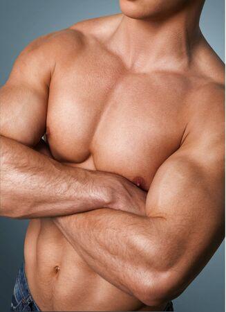 tricep: Exercising. Stock Photo