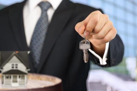 bienes raices: Inmobiliaria.