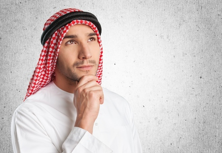 middle eastern ethnicity: Saudi. Stock Photo