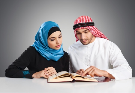 islam: Studying Islam. Stock Photo