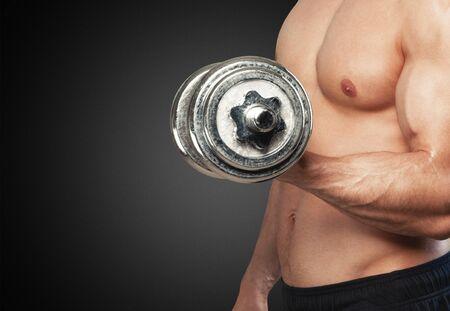 muscle training: Fitnessstudio. Lizenzfreie Bilder